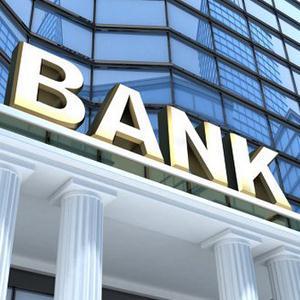 Банки Иннокентьевки