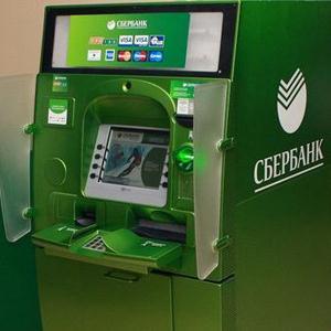 Банкоматы Иннокентьевки