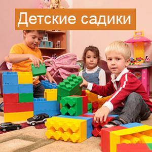 Детские сады Иннокентьевки