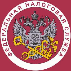 Налоговые инспекции, службы Иннокентьевки