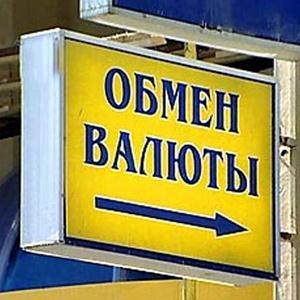Обмен валют Иннокентьевки