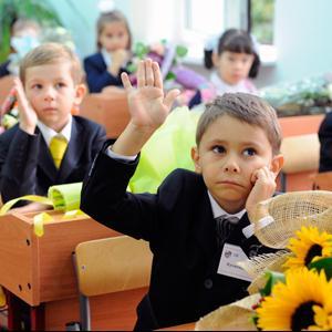 Школы Иннокентьевки