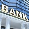 Банки в Иннокентьевке