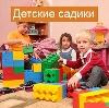 Детские сады в Иннокентьевке