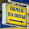Обмен валют в Иннокентьевке