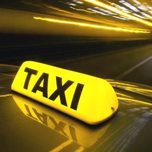 Такси Иннокентьевки